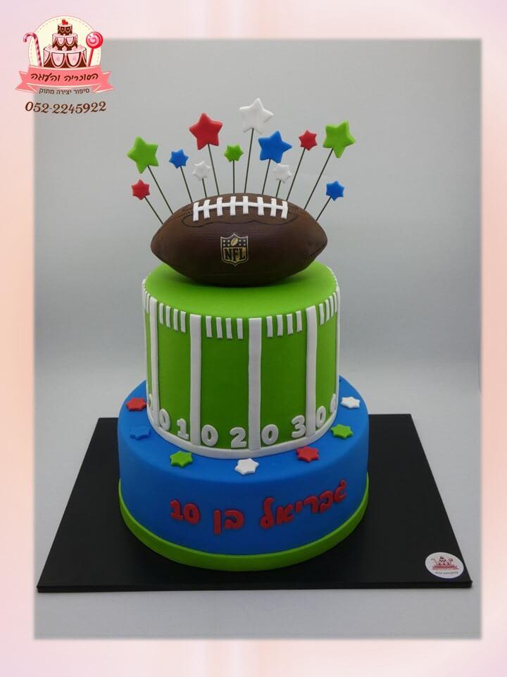 עוגה מעוצבת 2 קומות פוטבול