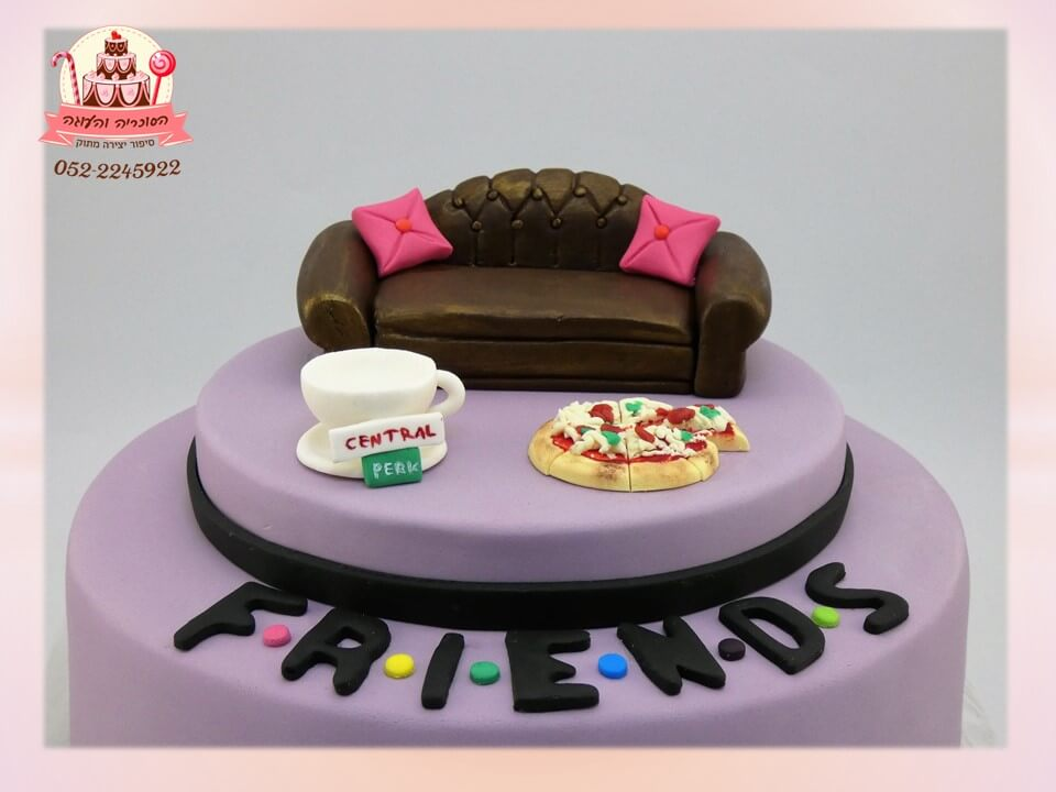 עוגה מעוצבת friends