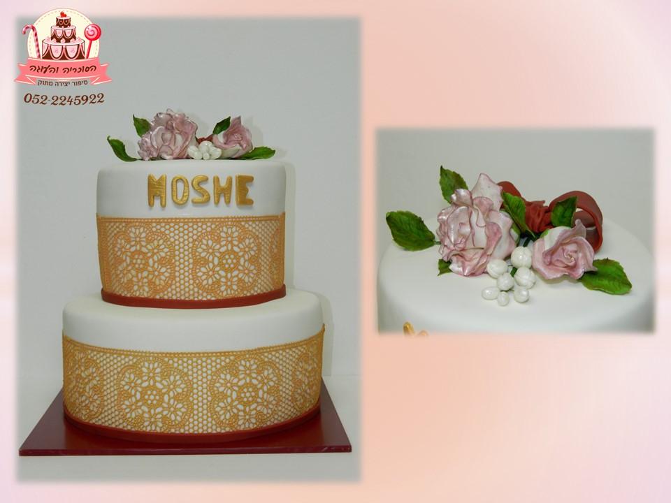 עוגה מעוצבת 2 קומות תחרה ופרחים
