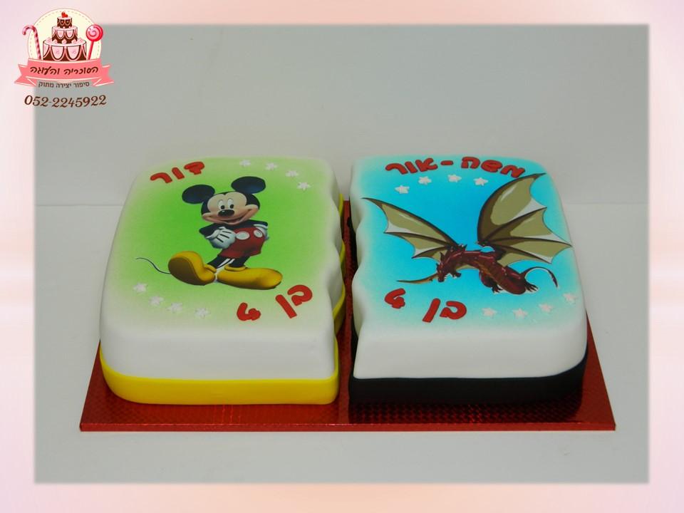 עוגה מעוצבת לתאומים ,עוגות מעוצבות בצק סוכר | הסוכריה והעוגה - דורית יחיאל