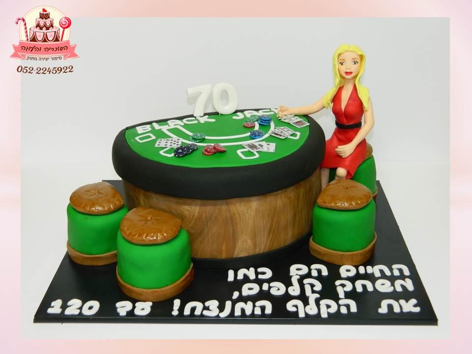 עוגה שולחן בלאק גק ואישה- עוגות למבוגרים | דורית יחיאל