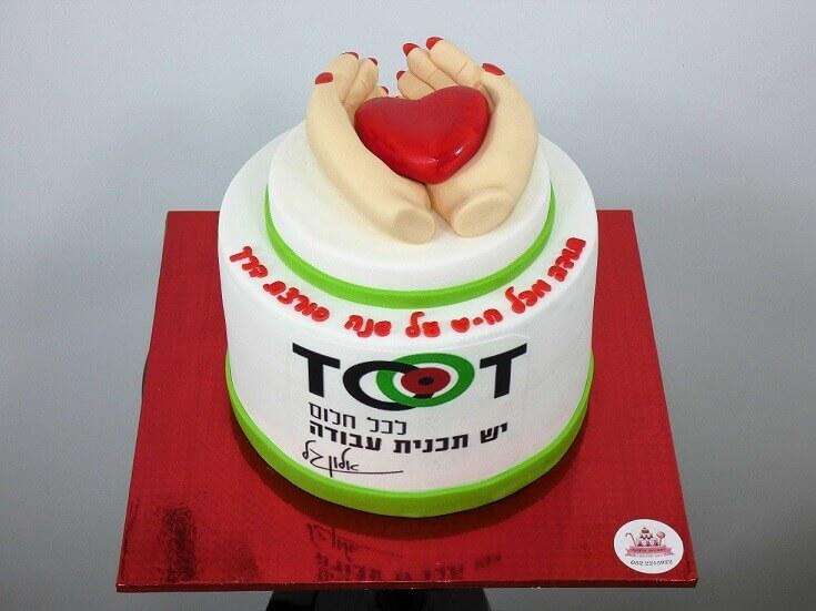 עוגה מעוצבת במיתוג עסקי - עוגה תות תקשורת | עוגות מעוצבים במיתוג עסקי | דורית יחיאל - הסוכריה והעוגה