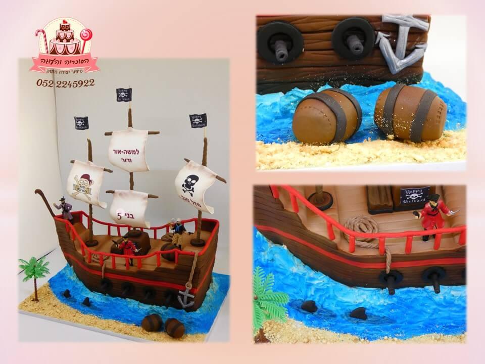 עוגת פיראטים, עוגת יום הולדת לבנים בצורת סירת פיראטים