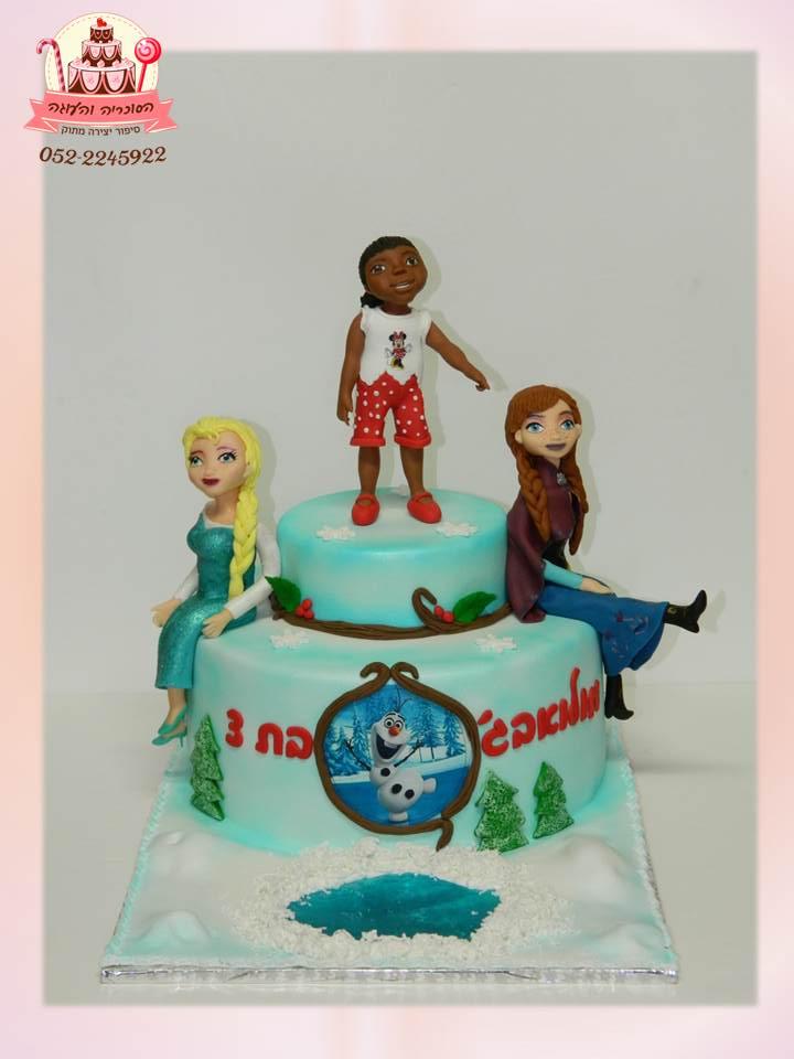 עוגה מעוצבת אלזה אנה וילדת יום ההולדת