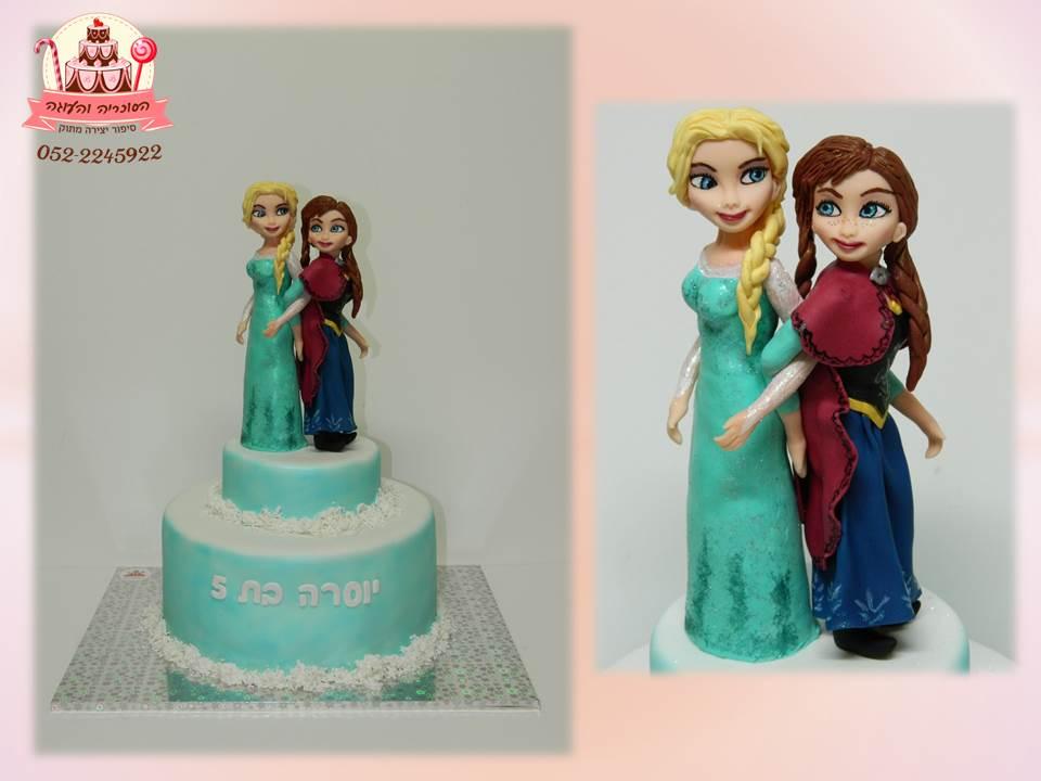 עוגה מעוצבת אלזה ואנה מחובקות