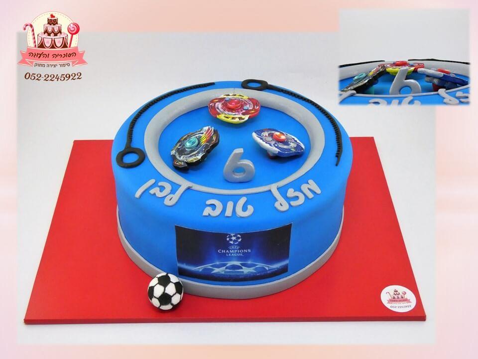 עוגת בייבלייד לילדים מעוצבת בשילוב ליגת העל של כדורגל