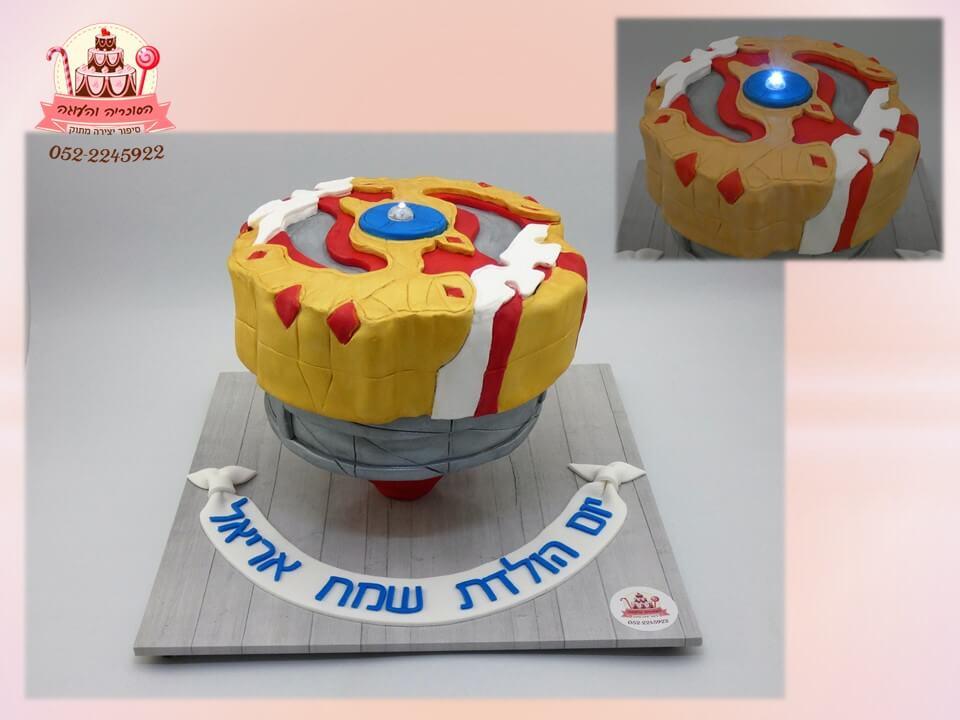 עוגה מעוצבת בייבלד beyblade תלת מיימדי