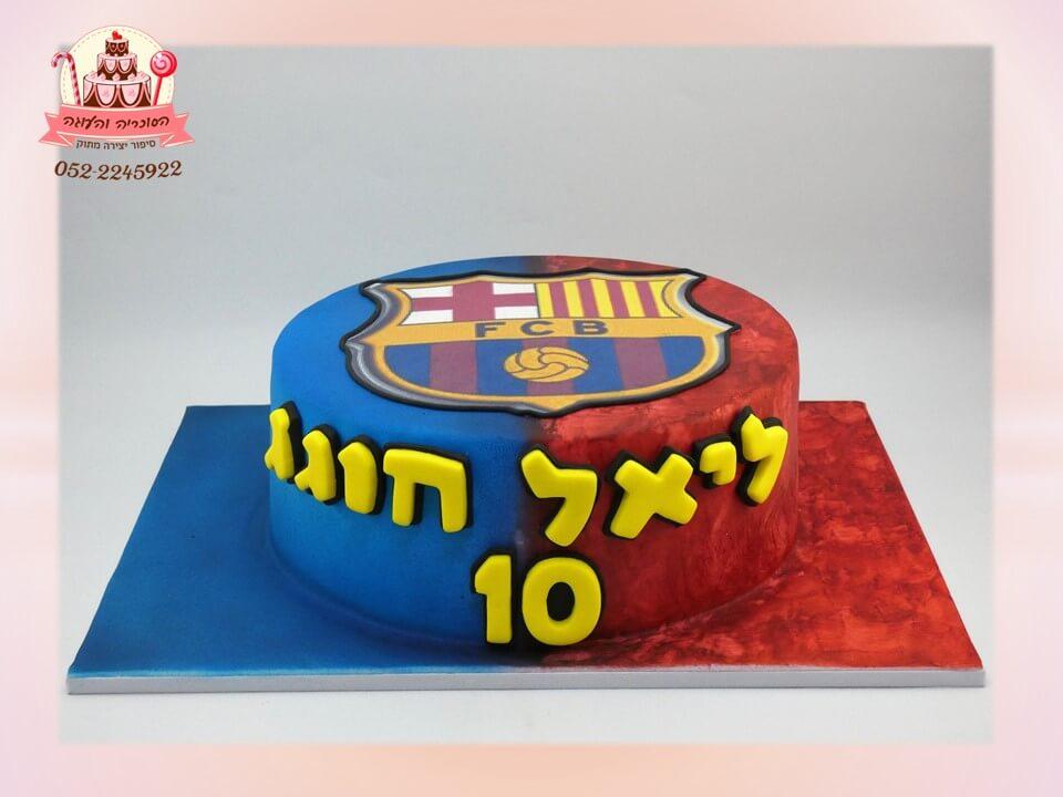עוגת ברצלונה עם סמל הקבוצה