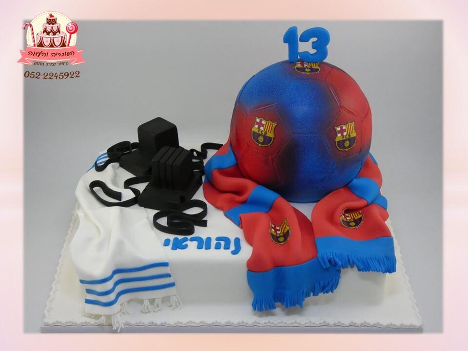 עוגת בר מצווה בשילוב כדורגל ברצלונה תפילין וטלית