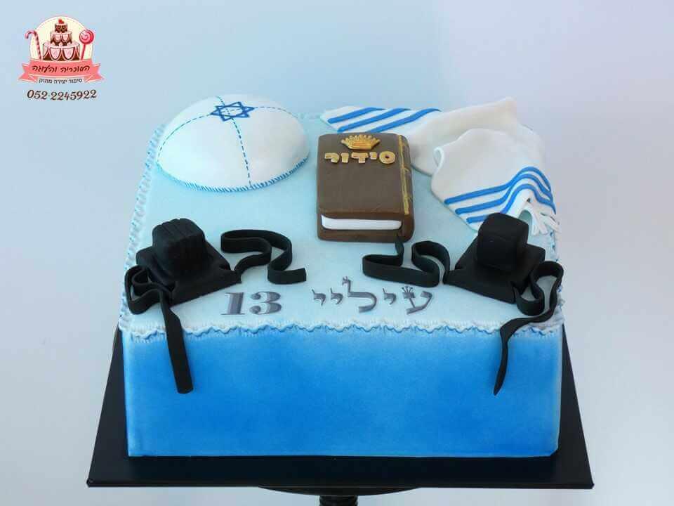 עוגת בר מצווה מרובעת עם ספר כיפה טלית ותפילין | עוגות לבר מצווה - עוגות מעוצבות לאירועים מיוחדים | דורית יחיאל הסוכריה והעוגה