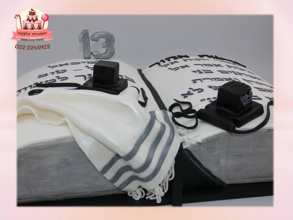 עוגת בר מצווה מהודרת