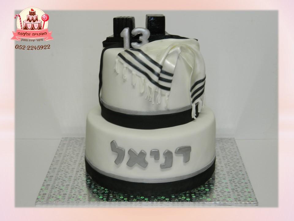 עוגת בר מצווה 2 קומות