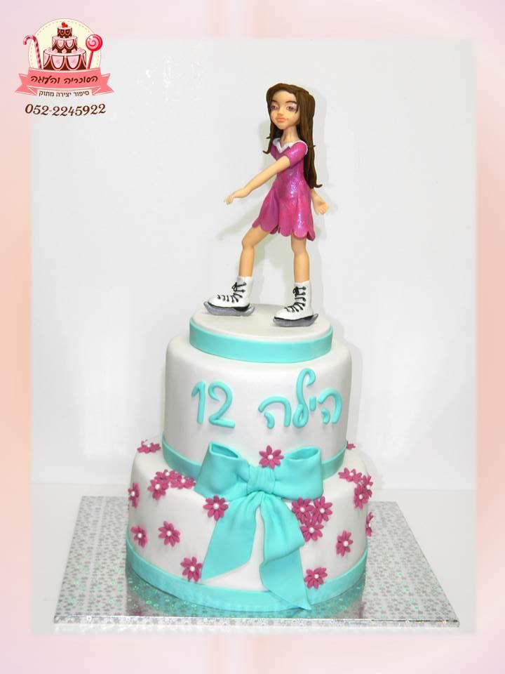 עוגה מעוצבת לבת מצווה, ילדה מחליקה על קרח