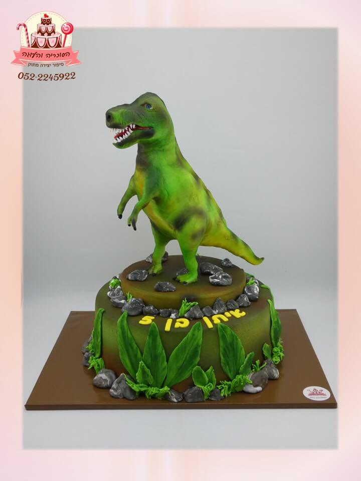 עוגת בצק סוכר בעיצוב דינוזאור טי רקס