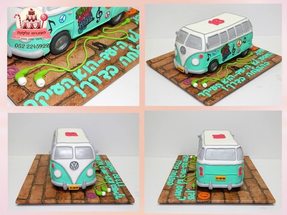 עוגת יום הולדת למבוגרים - מכונית וואן | דורית יחיאל - הסוכריה והעוגה