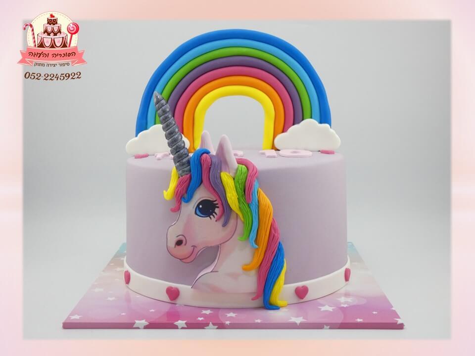 עוגה מעוצבת חד קרן וקשת בענן