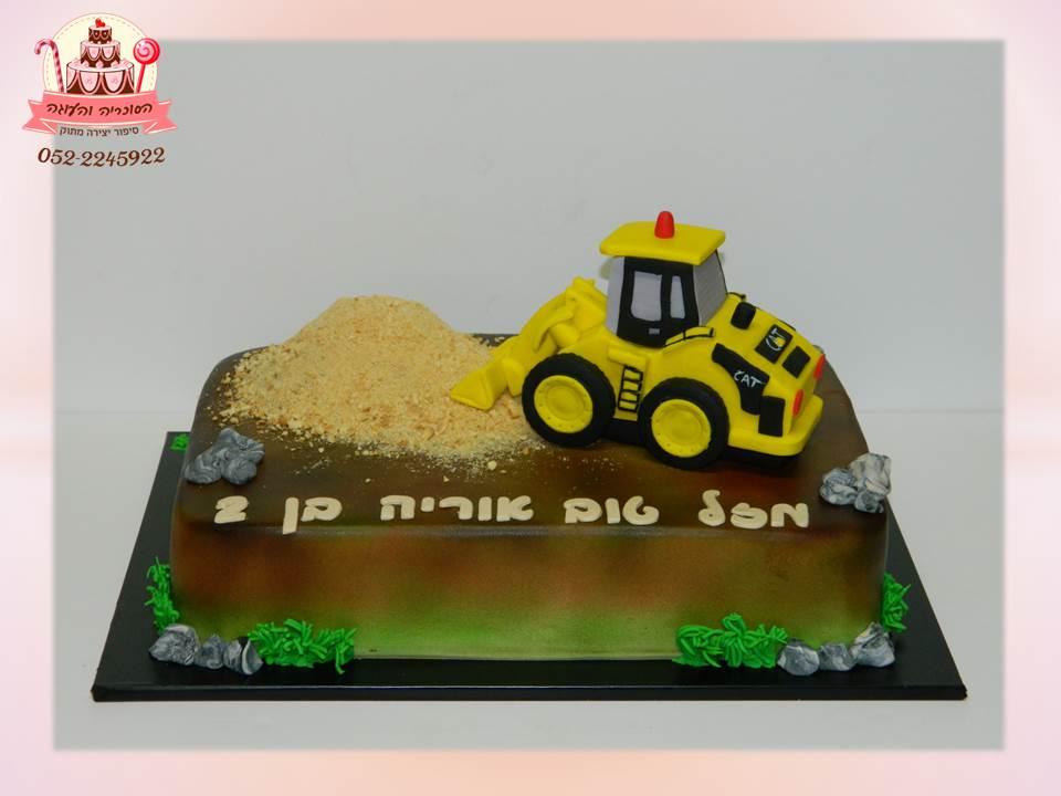 עוגת טרקטור צהוב, עוגות יום הולדת לבנים, מעוצבות בצק סוכר | הסוכריה והעוגה - דורית יחיאל