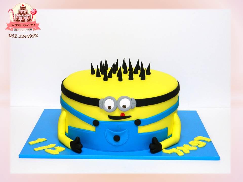 עוגה מעוצבת מיניון