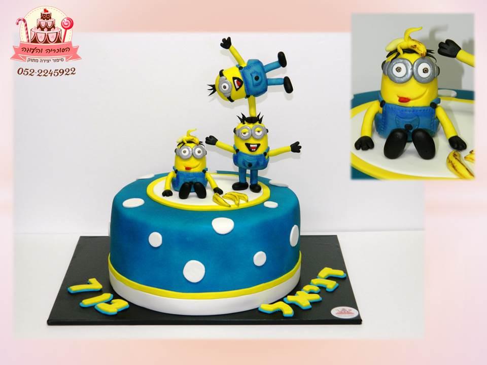 עוגת מיניונים כחולה, עוגות יום הולדת לבנים, מעוצבות בצק סוכר | הסוכריה והעוגה - דורית יחיאל