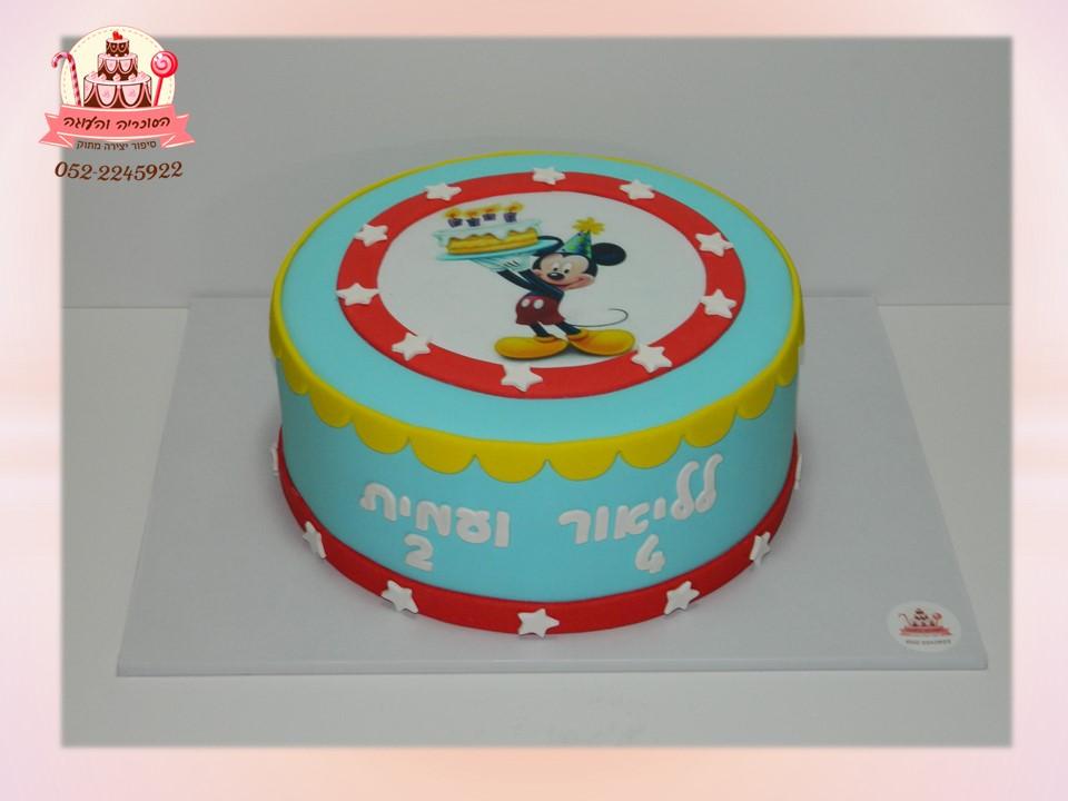 עוגת מיקי מאוס עגולה, עוגות יום הולדת לבנים ,מעוצבות בצק סוכר | הסוכריה והעוגה - דורית יחיאל