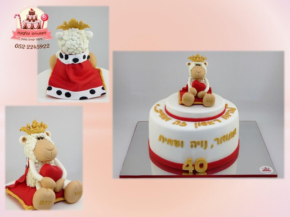 עוגת יום הולדת הכבשה ניקי מקרוב