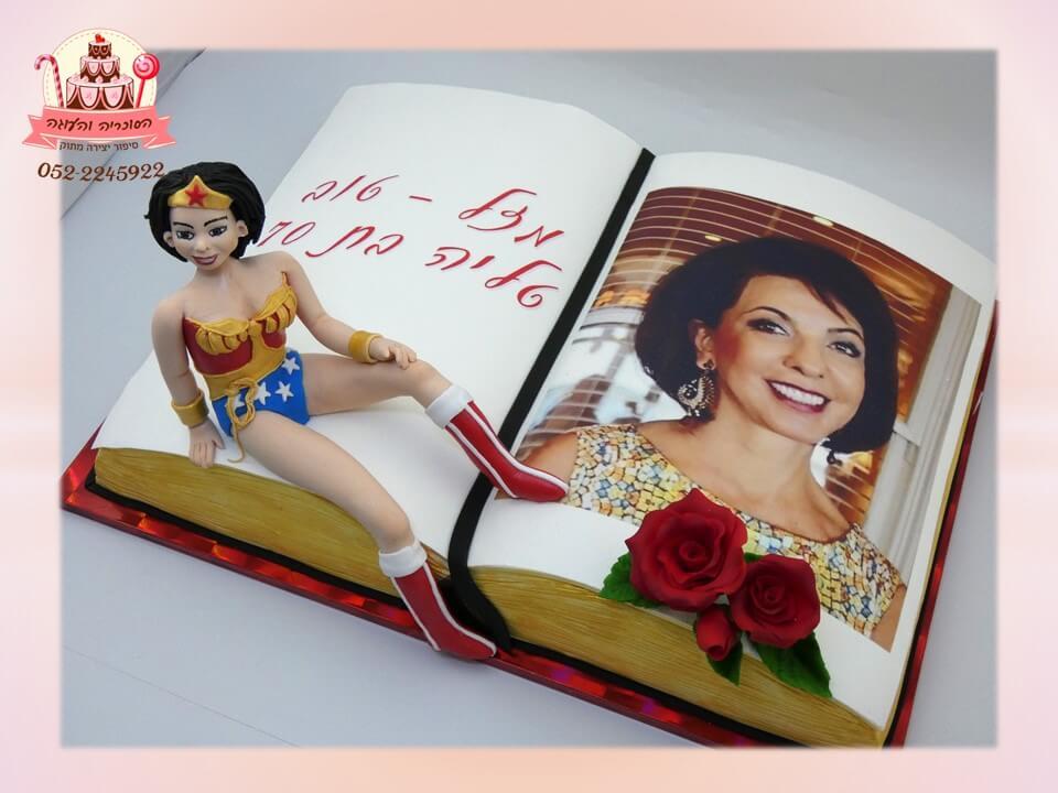 עוגת יום הולדת 70 למבוגרים, עוגת בצק סוכר בצורת אלבום, ספר עם דמות של וונדרוומן Wonder Woman - דורית יחיאל, עיצוב עוגות