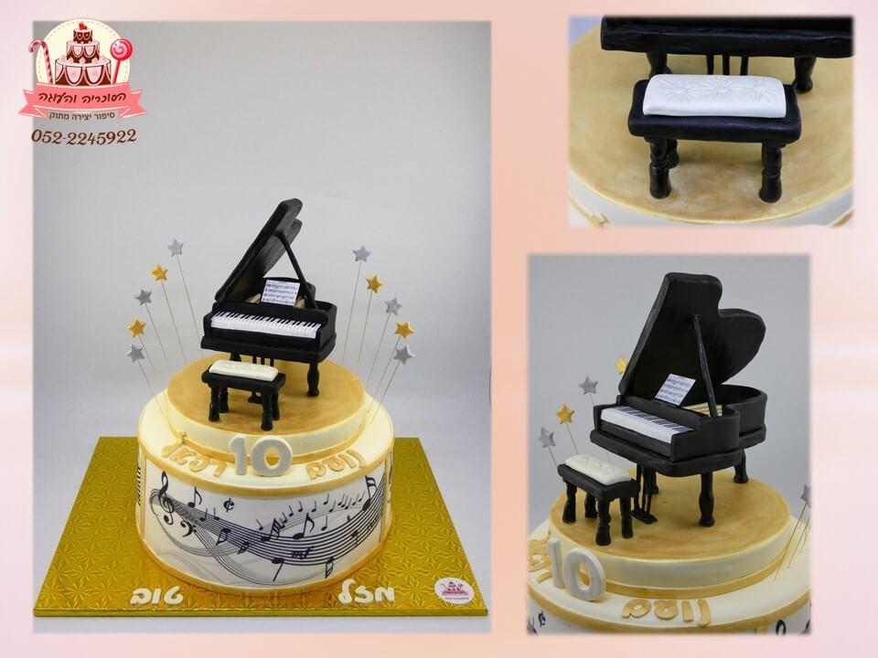 עוגה מעוצבת פסנתר כנף לתאומים