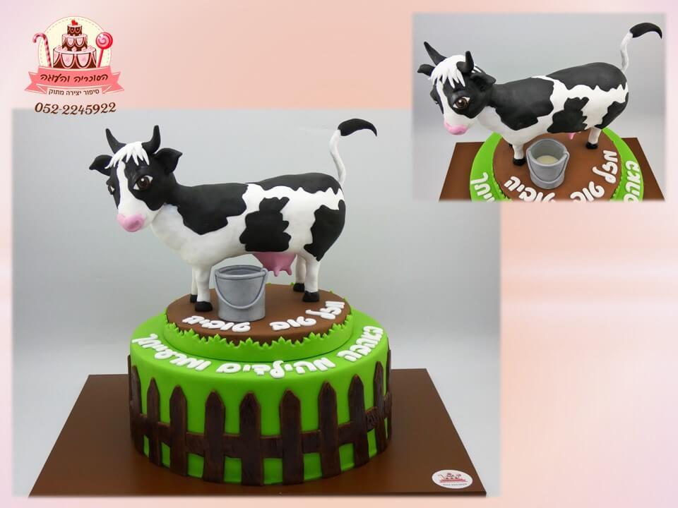עוגה מעוצבת פרה ודלי לחלבן בעברו