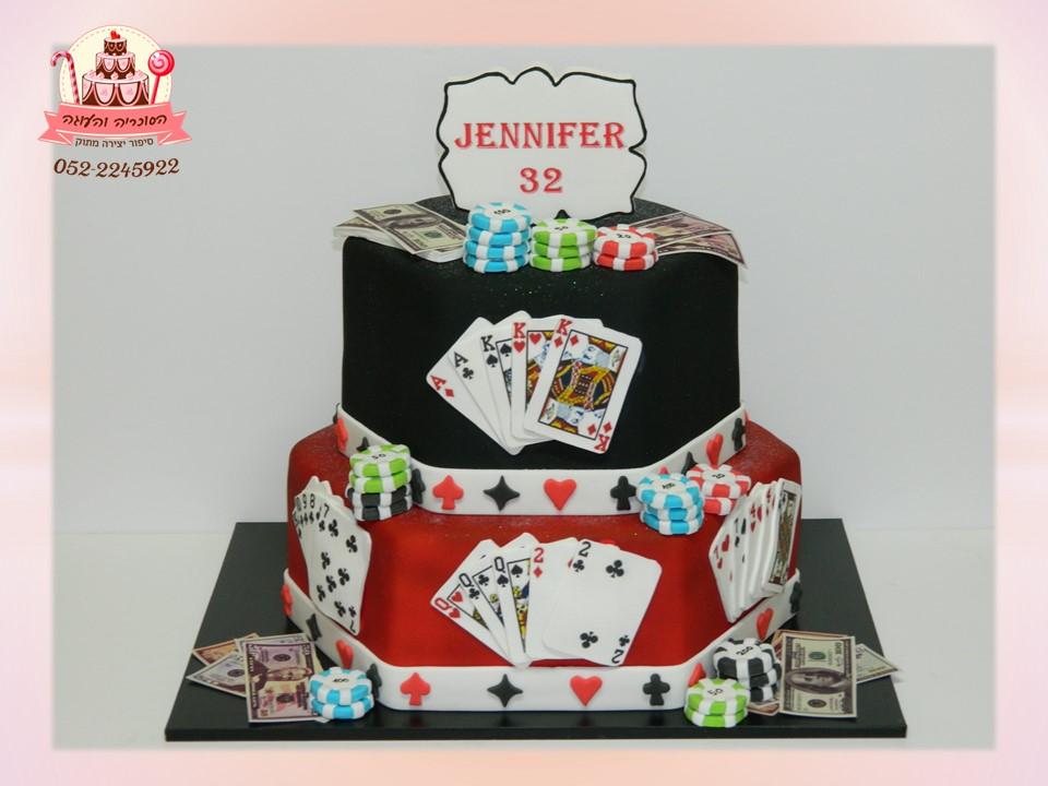 עוגת קזינו 2 קומות, עוגה בהזמנה אישית | דורית יחיאל - הסוכריה והעוגה