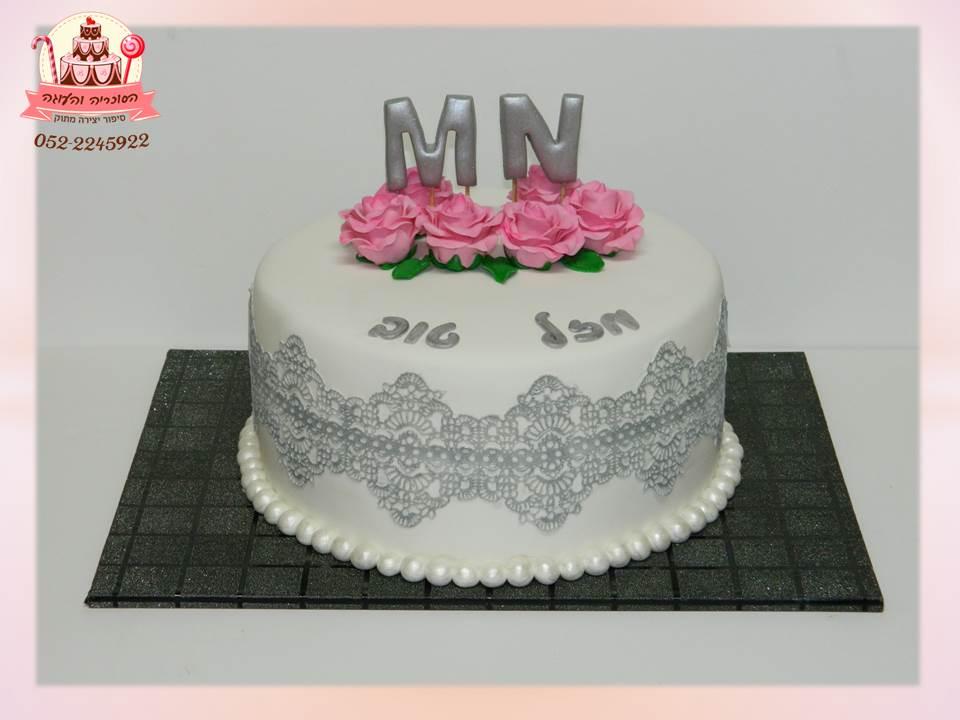 עוגת ורדים ותחרה, עוגת יום הולדת למבוגרים, מעוצבות בצק סוכר | הסוכריה והעוגה - דורית יחיאל