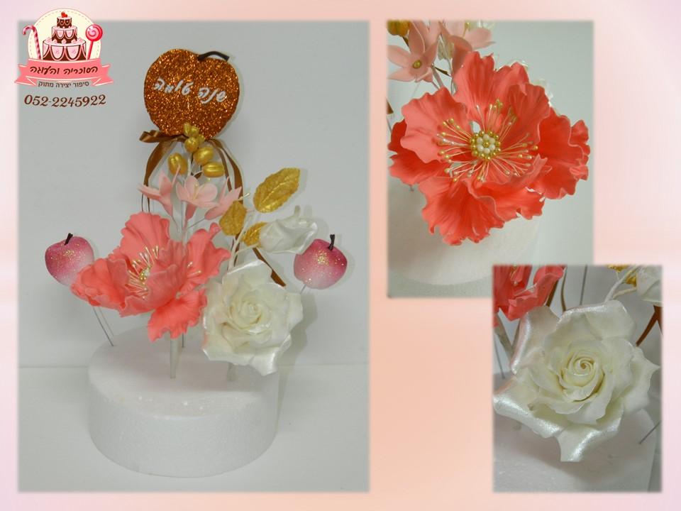 פרחי סוכר אכילים