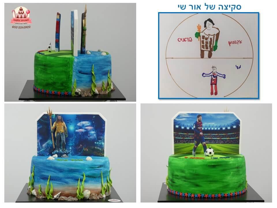 עוגה מעוצבת על פי סקיצה של הילד מחולקת ל 2 תמונה עומדת מסי ואקוומן