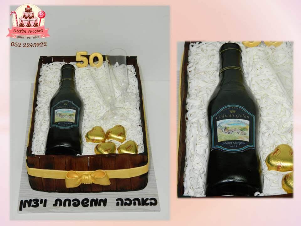 עוגת יוקרה מעוצבת קופסת מתנה בקבוק יין - דורית יחיאל