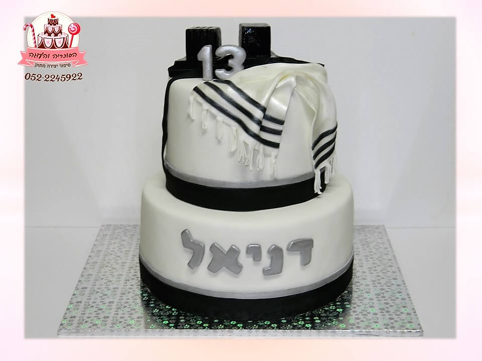 עוגת בר מצווה קלאסית - דורית יחיאל