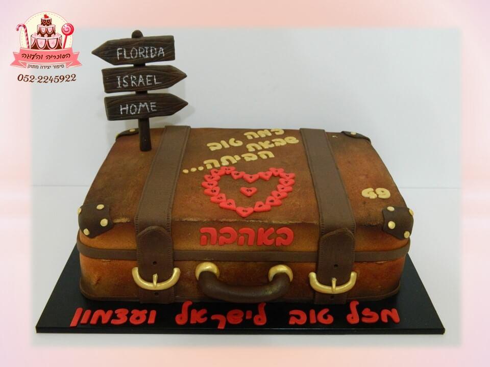 עוגת יוקרה, מעוצבת בצורת מזוודת רטרו - דורית יחיאל