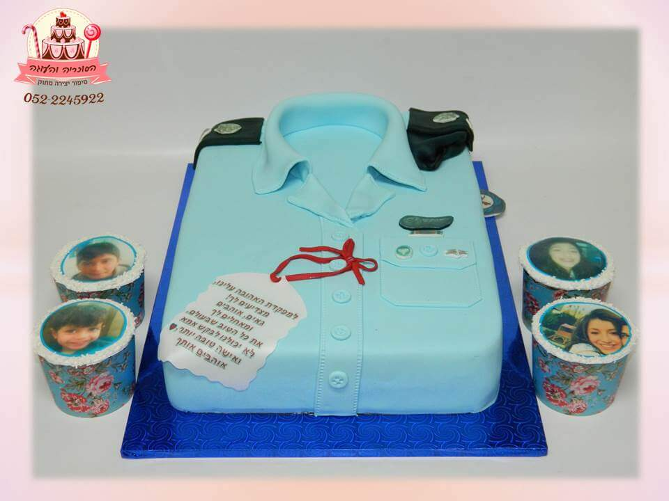 עוגות יום הולדת למבוגרים - עוגה מעוצבת חולצה צבאית | הסוכריה והעוגה - דורית יחיאל