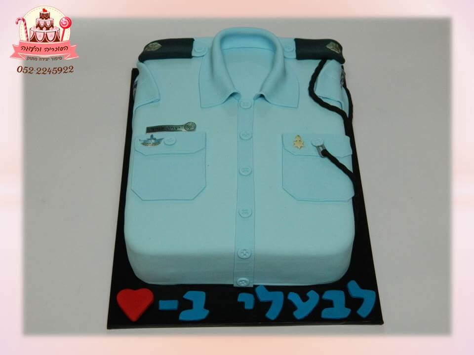 עוגה מעוצבת חולצת שוטר, עוגות יום הולדת למבוגרים | הסוכריה והעוגה - דורית יחיאל