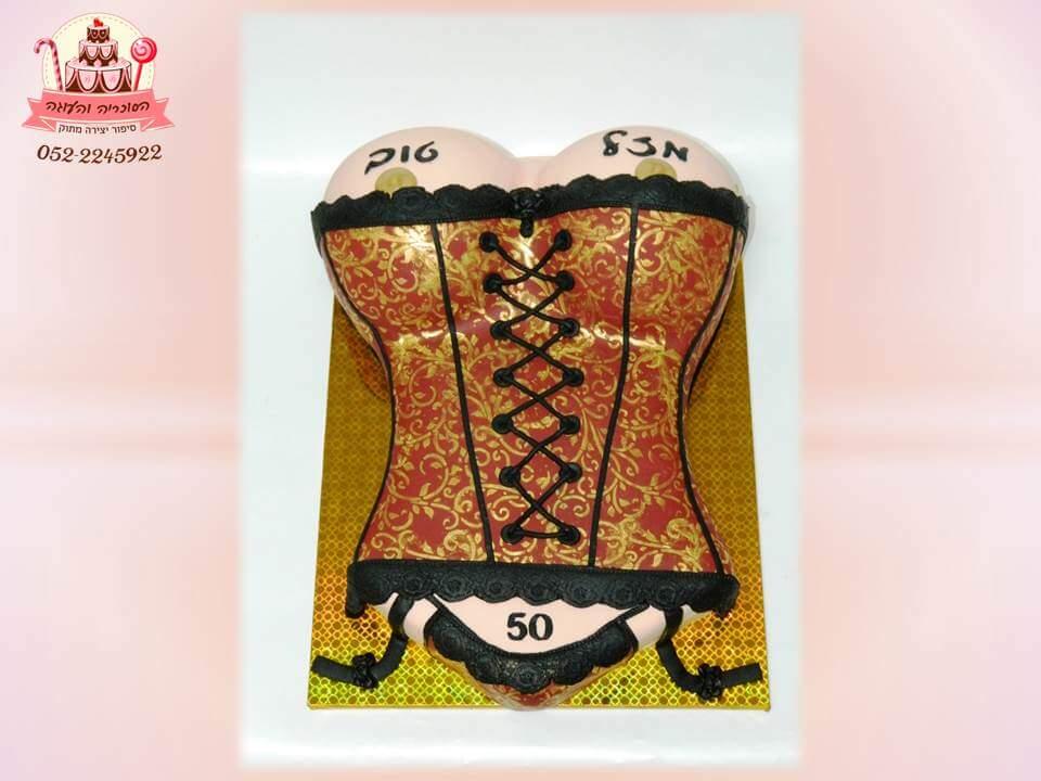 עוגות יום הולדת למבוגרים - עוגה מעוצבת בצורת מחוך אישה | הסוכריה והעוגה - דורית יחיאל