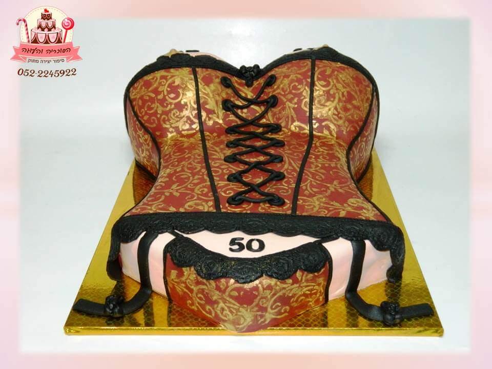 עוגת יום הולדת מחוך ותחתון, עוגות יום הולדת למבוגרים | הסוכריה והעוגה - דורית יחיאל