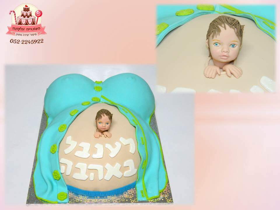 עוגת יום הולדת לאישה בהריון, עוגות יום הולדת למבוגרים | הסוכריה והעוגה - דורית יחיאל