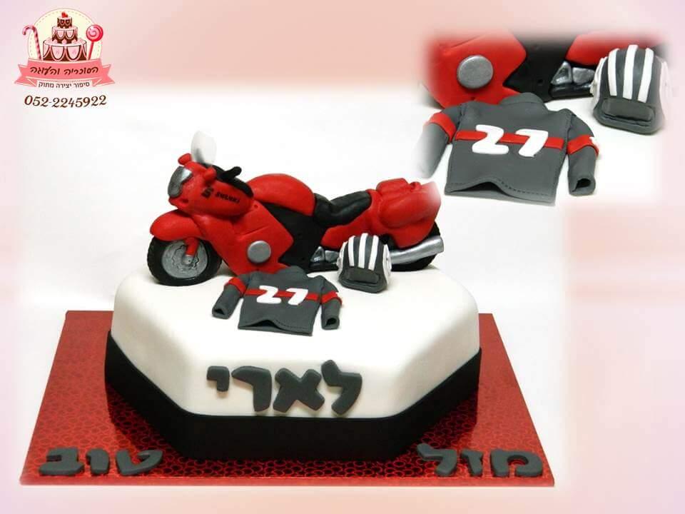 עוגה מעוצבת אופנוע, עוגות יום הולדת למבוגרים | הסוכריה והעוגה - דורית יחיאל