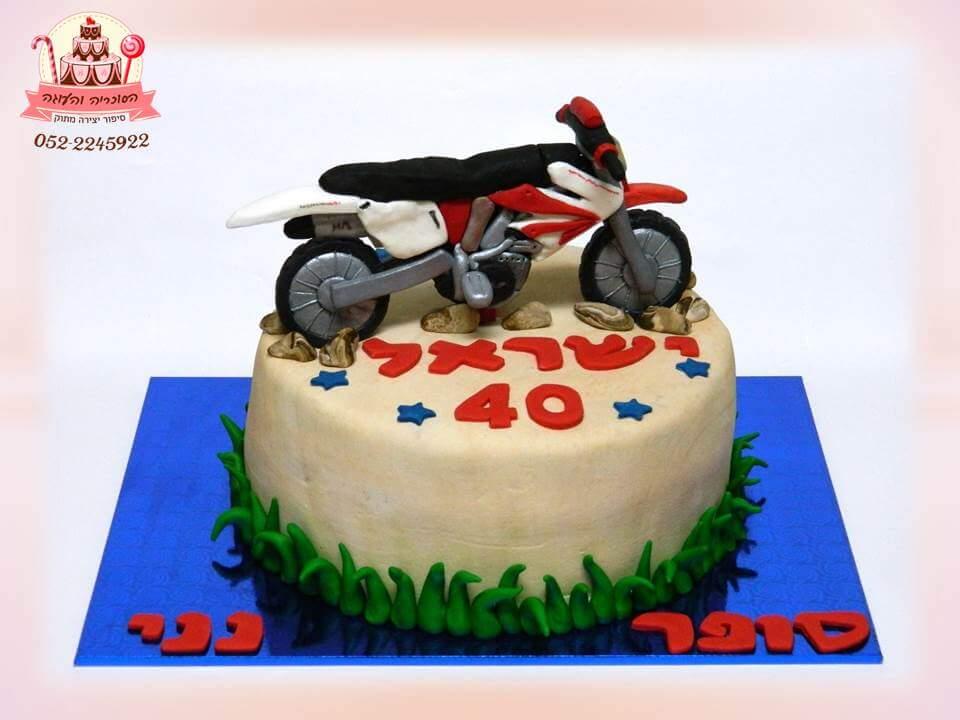 עוגת יום הולדת 40 לאופנוען, עוגות יום הולדת למבוגרים | הסוכריה והעוגה - דורית יחיאל