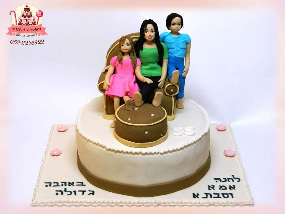 עוגה מעוצבת אמא וילדים, עוגות יום הולדת למבוגרים | הסוכריה והעוגה - דורית יחיאל