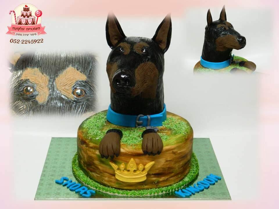 עוגה מעוצבת ראש כלב, עוגות יום הולדת למבוגרים | הסוכריה והעוגה - דורית יחיאל
