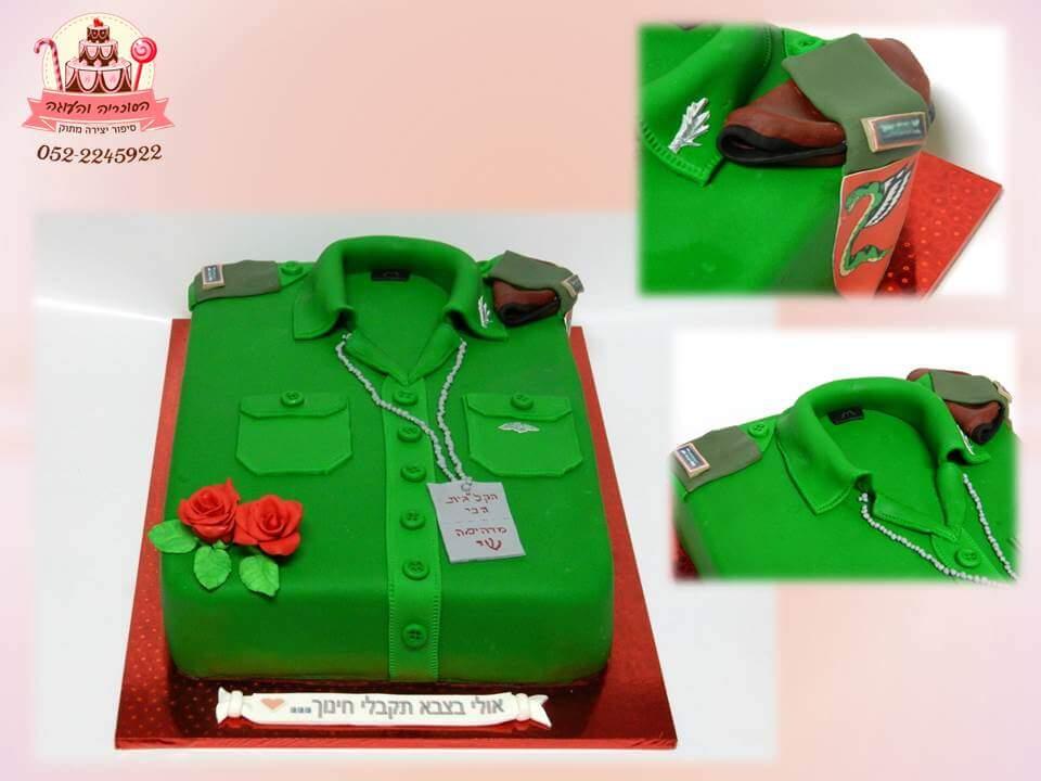 עוגה מעוצבת לחיילת, עוגות יום הולדת למבוגרים | הסוכריה והעוגה - דורית יחיאל