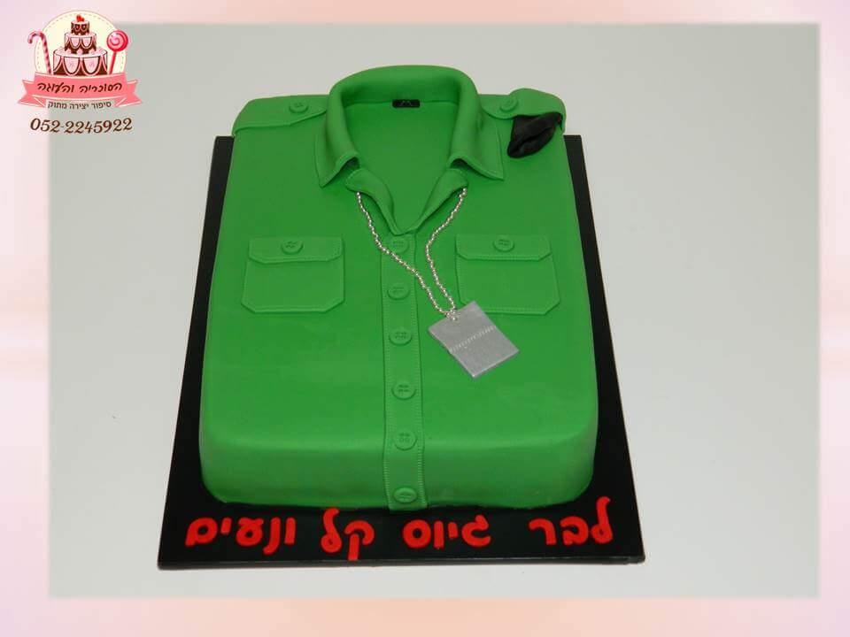 עוגה מעוצבת בצורת חולצה למתגייסת, עוגות יום הולדת למבוגרים | הסוכריה והעוגה - דורית יחיאל