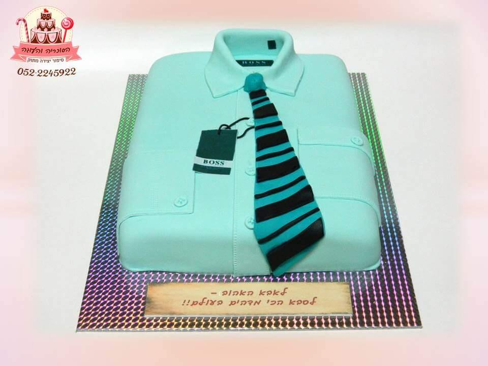 עוגה מעוצבת חולצה ועניבה לגבר, עוגות יום הולדת למבוגרים | הסוכריה והעוגה - דורית יחיאל