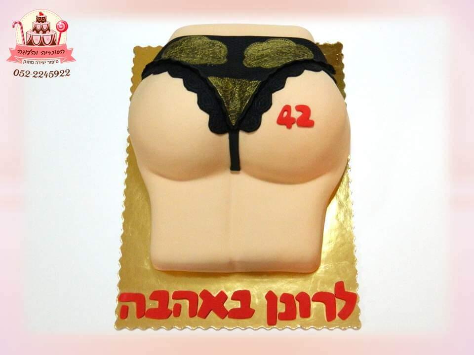 עוגה מעוצבת תחתון חוטיני, עוגות יום הולדת למבוגרים | הסוכריה והעוגה - דורית יחיאל