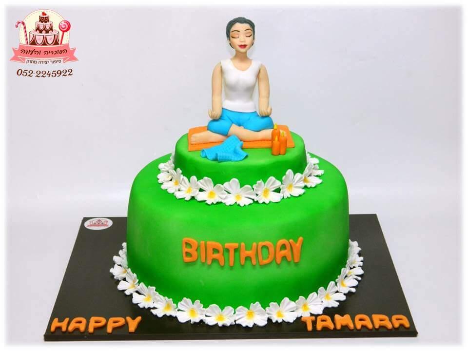 עוגת יום הולדת לחובבת יוגה, עוגות מעוצבות למבוגרים | הסוכריה והעוגה - דורית יחיאל