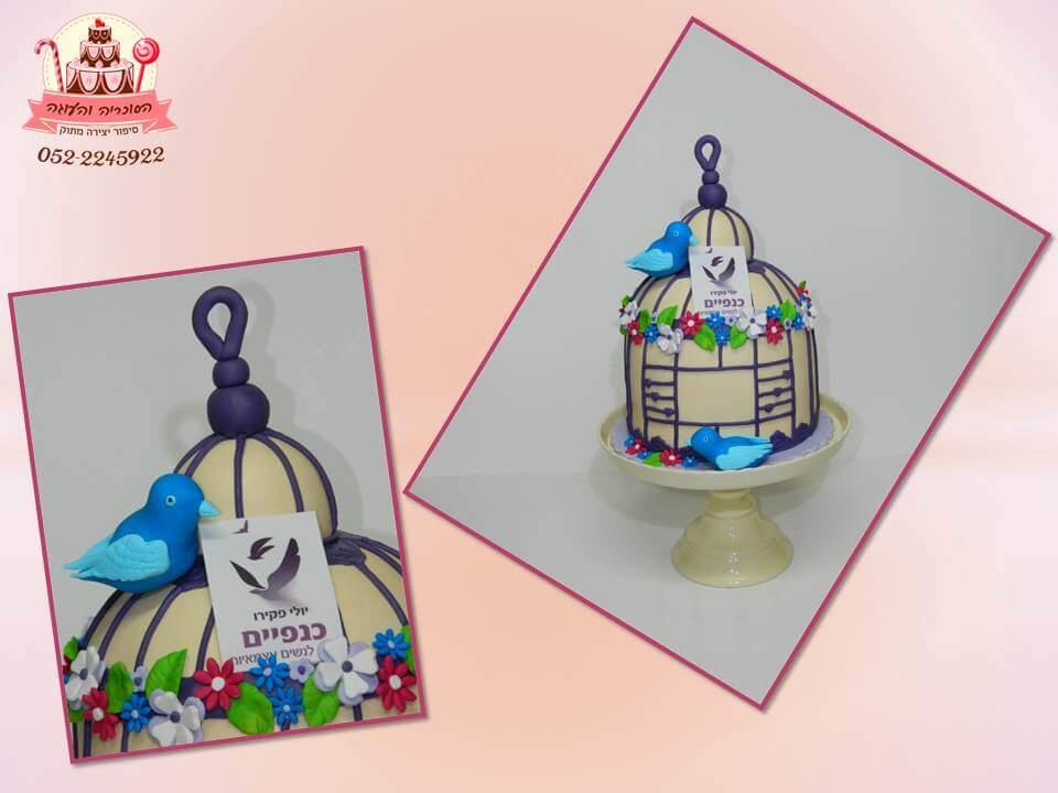 עוגה מעוצבת בצורת כלוב ציפורים מיוחד, עוגות יום הולדת למבוגרים | הסוכריה והעוגה - דורית יחיאל